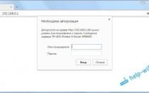 Логин и пароль для входа в роутер: как узнать и где посмотреть?