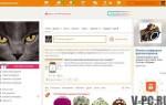 Одноклассники моя страница: открыть мою страницу без логина и пароля