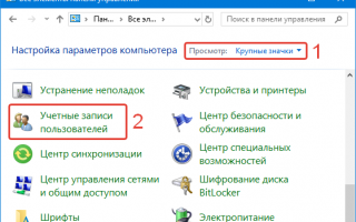 Как можно узнать имя пользователя компьютера в Windows 10