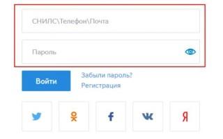 pgu mos ru личный кабинет подать показания счетчиков воды