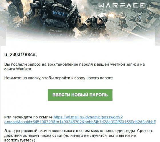 war-.png