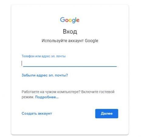 sozdak-google-3-550x453.jpg