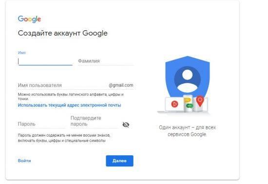 sozdak-google-4-550x377.jpg