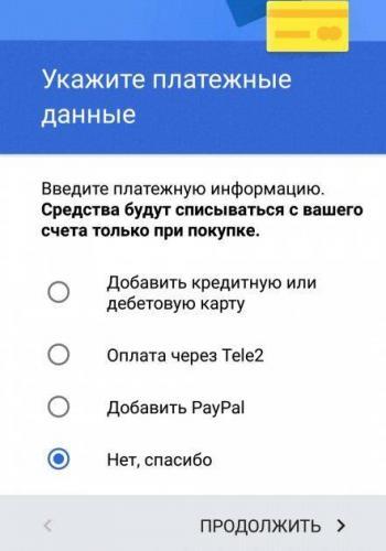 sozdak-google-6-441x629.jpg