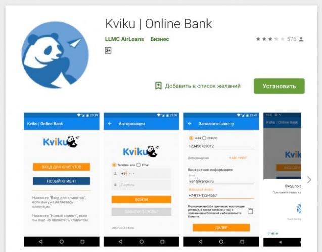 kviku-app.png