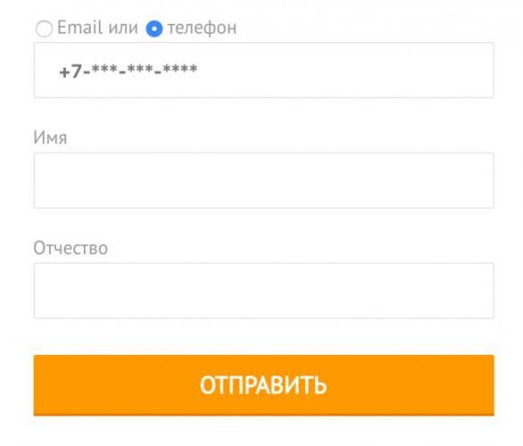 recovery-password-kviku.png