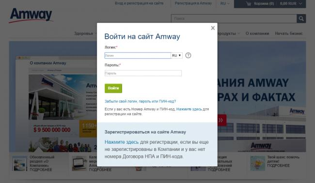 amway-lk.png