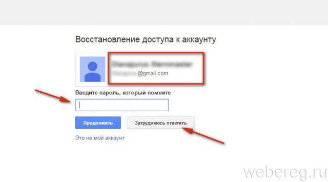 vost-parol-gmail-3-640x355.jpg