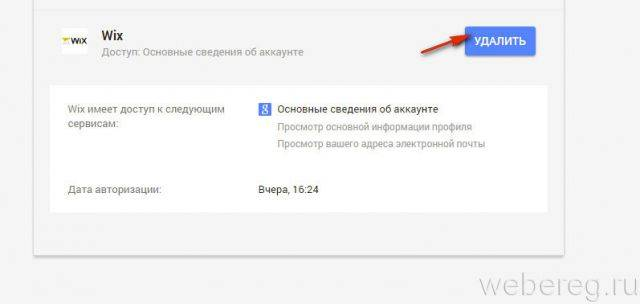 vost-parol-gmail-20-640x304.jpg