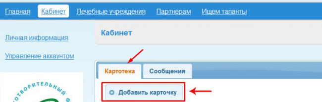 zapis-sevostopal3.png