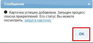 zapis-sevostopal4.png