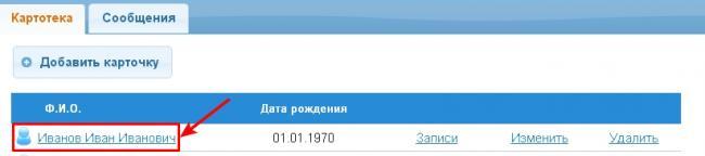 zapis-sevostopal6.png