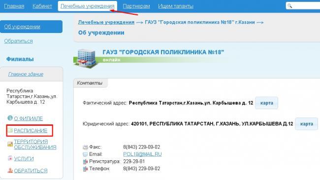 zapis-sevostopal8.png