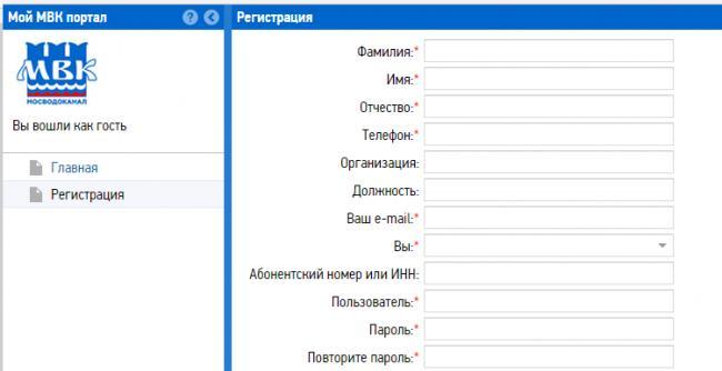 oao-mosvodokanal-ofitsialnyiy-sayt.png