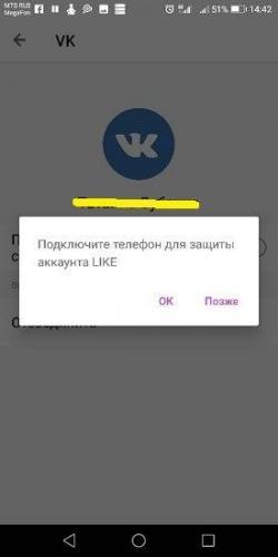 ok_i_pozzhe-11.jpg