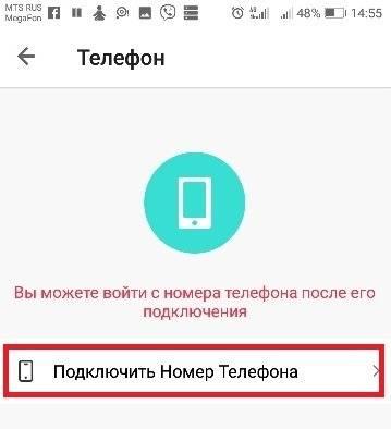 podkl_nomer1.jpg