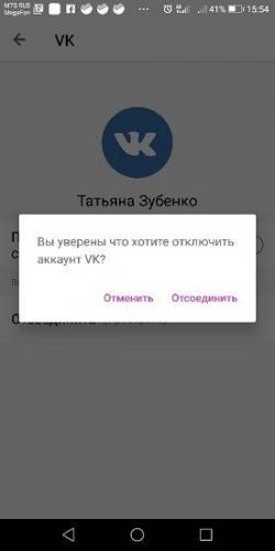 otsoed_akk1.jpg