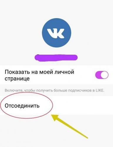 Like-5.jpg
