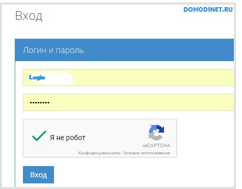 vhod-na-sajt-socbublic-com-cherez-login-i-parol.png