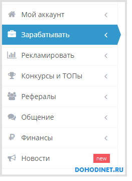 lichnyj-kabinet-na-socpublic.png