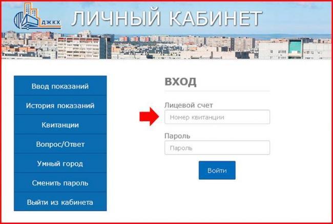 zhkh-tolyatti_2.jpg