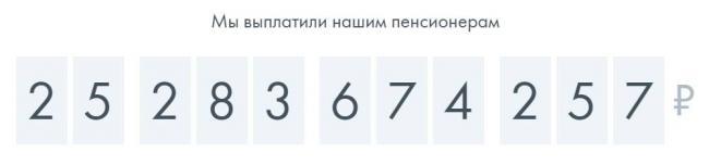 NPF-Lukoil-Garant-3.jpg