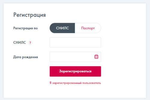 lukoyl-garant-registratsiya-500x335.jpg