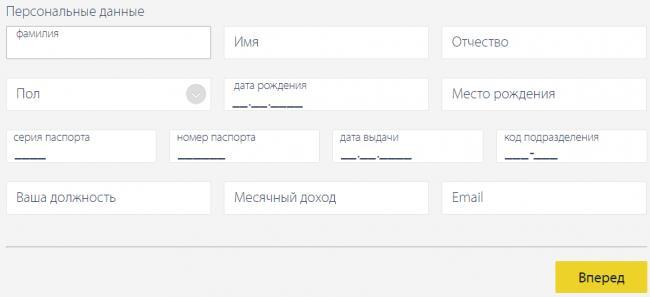 payps-registraciya1.png