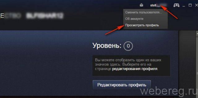 ud-ak-steam-1-640x316.jpg