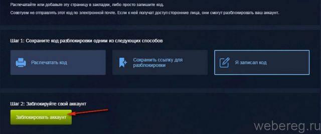 ud-ak-steam-10-640x267.jpg