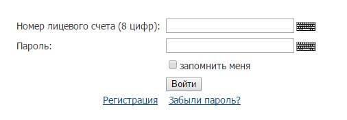 novatek-lichnyiy-kabinet-dlya-fizicheskih-lits.jpg