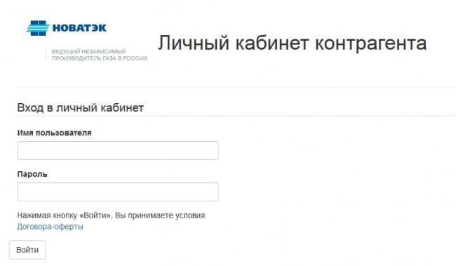 novatek2.jpg