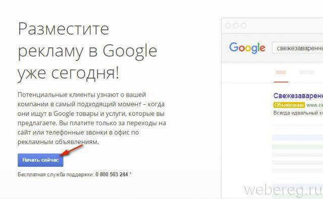 google-adwords-1-640x395.jpg