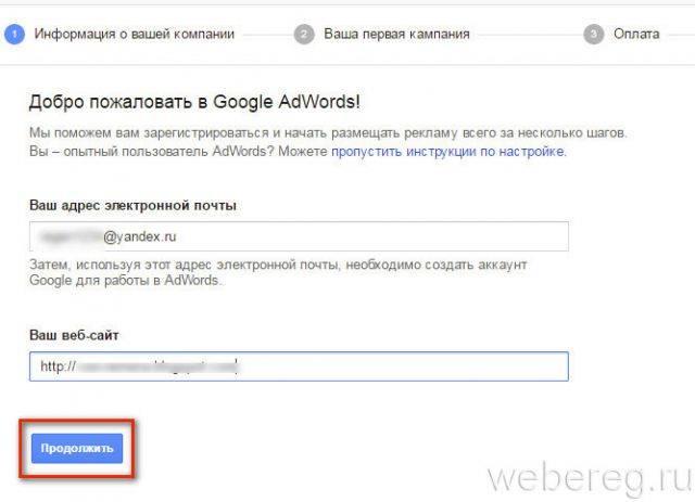 google-adwords-2-640x463.jpg