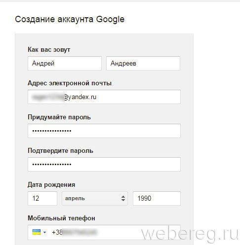 google-adwords-3-486x497.jpg