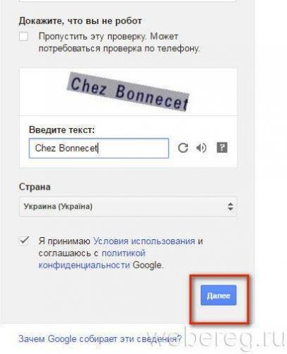 google-adwords-4-409x503.jpg
