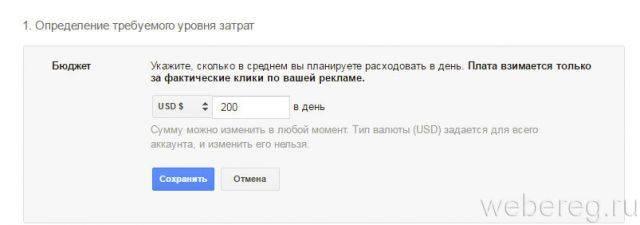 google-adwords-5-640x225.jpg