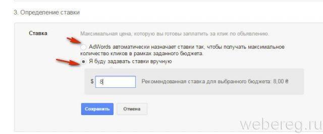 google-adwords-8-640x267.jpg