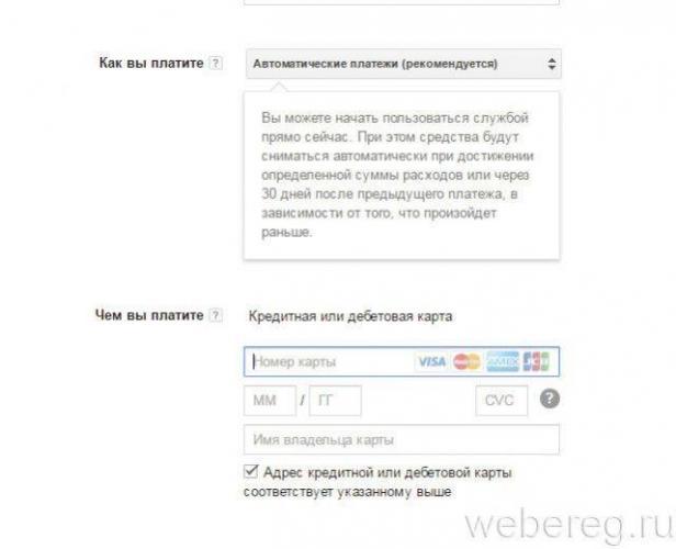 google-adwords-12-640x519.jpg