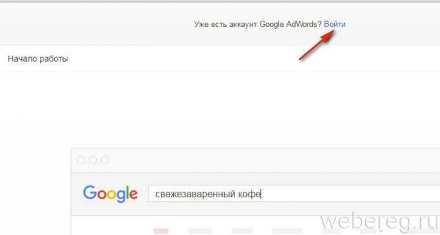 google-adwords-14-640x342.jpg