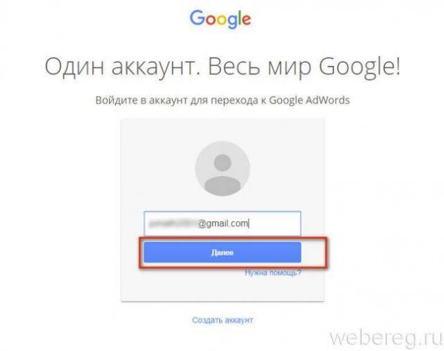 google-adwords-15-640x506.jpg