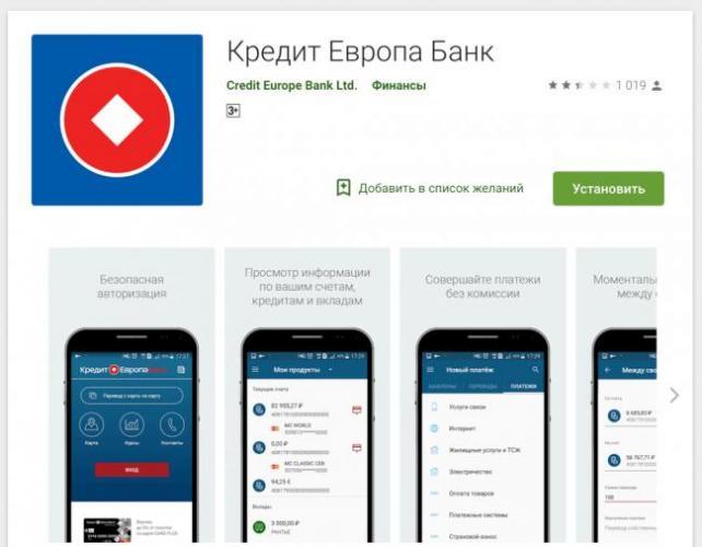 kredit-evropa-mobile-app.png