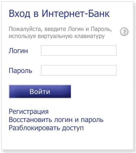 evropabank-vhod-v-lk.png