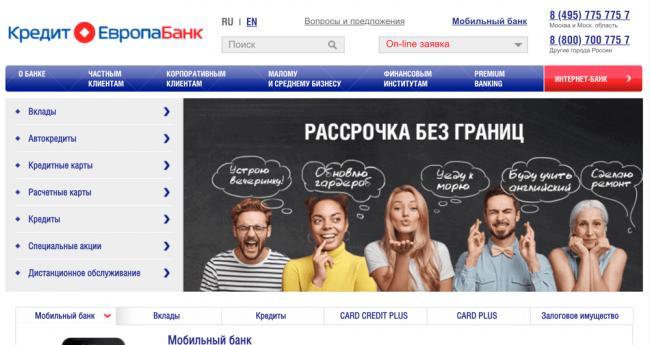 evropabank-site.png