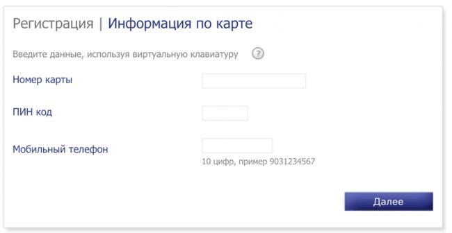 kredit-evropa-registraciya-1.png