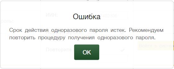 8-error.png