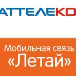 Tattelekom-struktura-sayta-e1479293423747-150x150.png