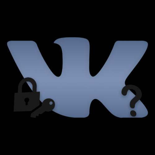 Kak-uznat-svoy-login-VKontakte.png