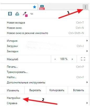 1536322594_google-chrome.jpg