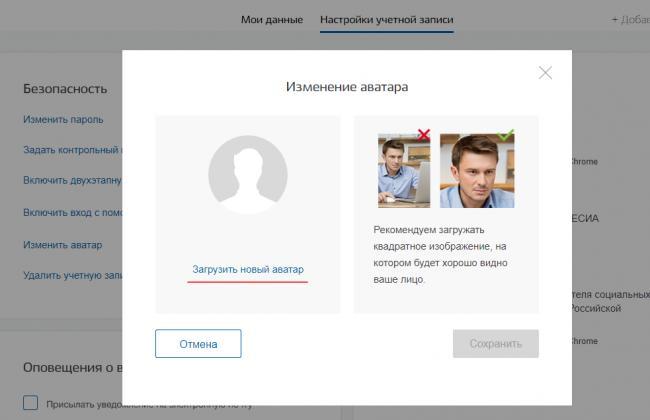 Screenshot_5-2.png